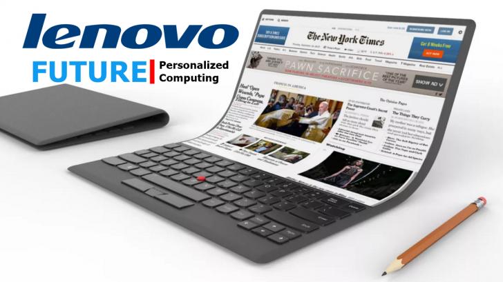 Lenovo ได้เปิดตัว