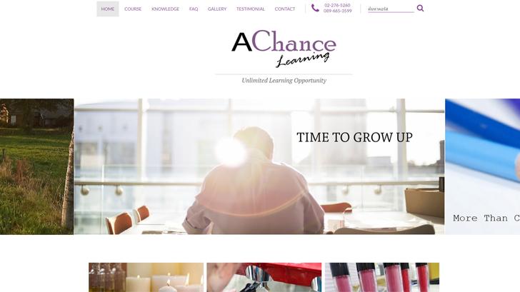 บริษัทworkbythai ได้จัดทำเว็บไซต์<br>คอร์สเรียนทำอาหาร Achance