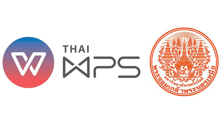 ThaiWPSมอบลิขสิทธิ์ชุดOfficeมหาวิทยาลัย<br>เทคโนโลยีพระจอมเกล้าพระนครเหนือ