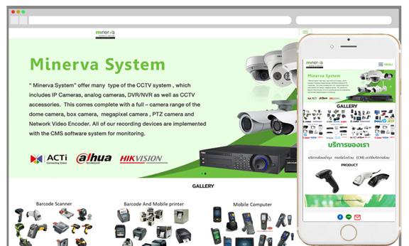 ผลงานล่าสุดของworkbythai<br>เว็บไซต์จำหน่ายและติดตั้งกล้องวงจรปิด